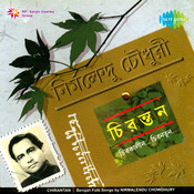 Chirantan (bengali Modern Songs) Songs