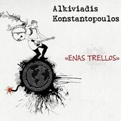 Enas Trellos Songs