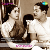 Snehaseema Songs
