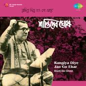 Shantideb Ghosh - Rangiye Diye Jao Go Ebar Songs