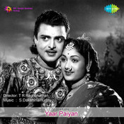 Yaar Paiyan Songs