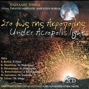 Under Acropolis Light Songs