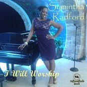 I Will Worship Song