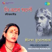 Chira Achena Paradeshi - Sreenanda Mukherjee Songs