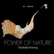 大自然的力量 Songs
