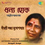 Sandhya Dhanya Hok Modern Songs