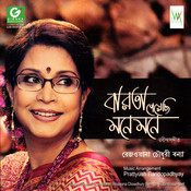 Aakash Bhora Surja Tara Song