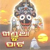 Dukhi Muhin Song