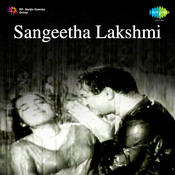 Sangeethalakshmi Songs