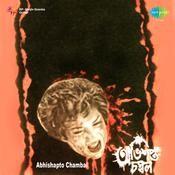 Abhishapto Chambal Songs