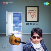 Achena Tumi - Sayantan Das Songs
