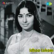 Idhaalokam Songs