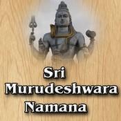 Sri Murudeshwara Namana Songs
