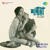 Saswathi Songs