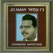 שירים מרוקאים Songs