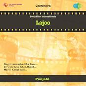 Lajoo Songs