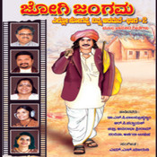 Jogi Jangama Songs