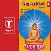 Jain Stavan Songs
