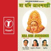 Maa Jodi Anandamoi Songs