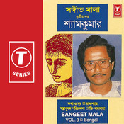 Sangeet Mela Songs