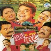 Aabani Udavala Baar Songs