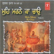 Mohe Marne Ka Chao Songs