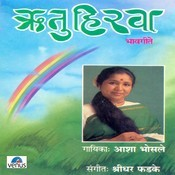 Ritu Hirwa Songs