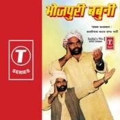 Hum Saikiliye Se Jaib Gori Song