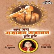 Jai Jai Gajanan Gajanan Hari Hari- Hindi Songs