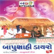 Bapushahi Dayaro Part-1 Songs