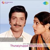 Thunaiyiruppal Meenakshi Songs