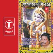 Krishaname Ankhi Jhare Songs