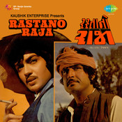 Rastano Raja Songs