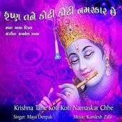 Krishna Tane Koti Koti Namaskar Chhe Song