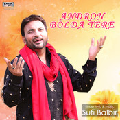Andron Bolda Tere Song