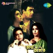 Andha Ateet Songs