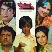 Tumhari Kassam Songs