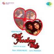 Kisi Ne Bhi To Na Dekha - With Jhankar Beats - Film - Dil Aashna Hai Song