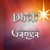 Dhuli Ganga Songs
