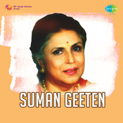 Suman Geeten Songs