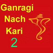Mala Darshan Gheyach Song