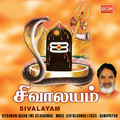 sivalayam songs