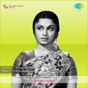 Vanasundari Songs