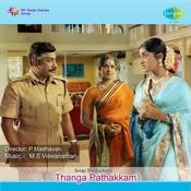 Thanga Pathakkam Songs