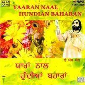 Yaaran Naal Hundian Baharan By A S Kang Songs