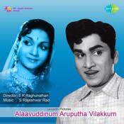 Alaavuddinum Aruputha Vilakkum Songs