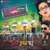 Chhori Chhichhori Song