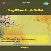 Seagull Books Private Limited Songs