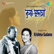 Krishnna Sudhamaa Songs