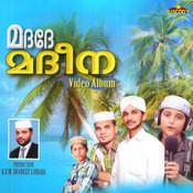 Badthum Baharum Song